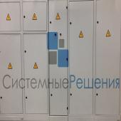 На нашем производстве работа есть всегда, даже в выходные мы трудимся для Вас! Вводно-распределительное устройство на жилой дом готово к отгрузке! ᅠ #вру #системныерешения #шкафуправления #смоленск #москва #выходные2020